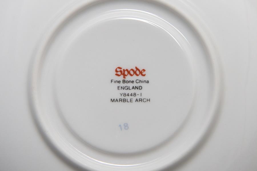 スポード マーブルアーチ カップ&ソーサー