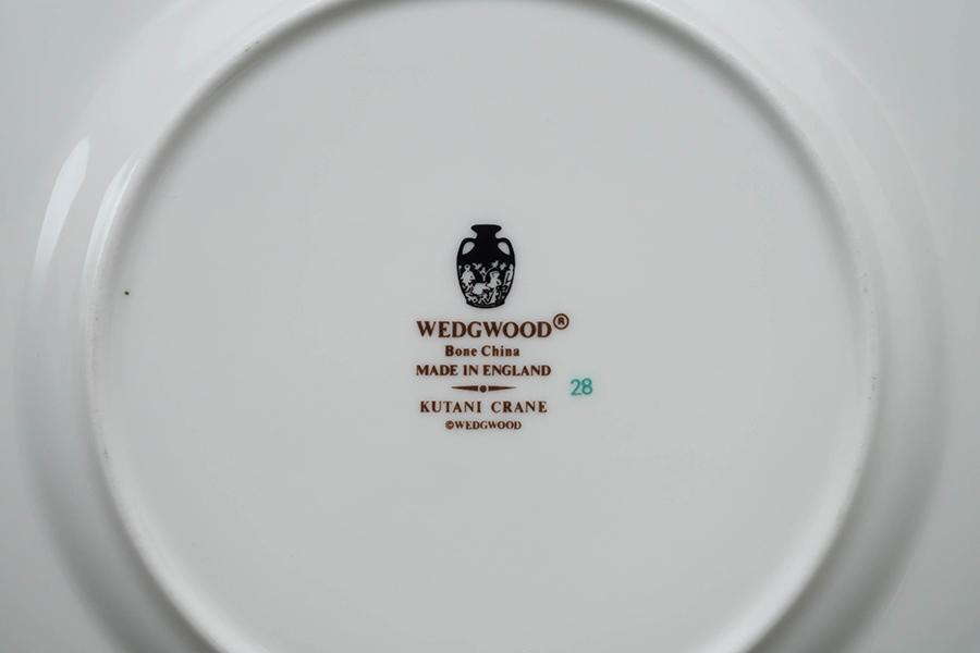 ウェッジウッド クタニクレーン17cmプレート