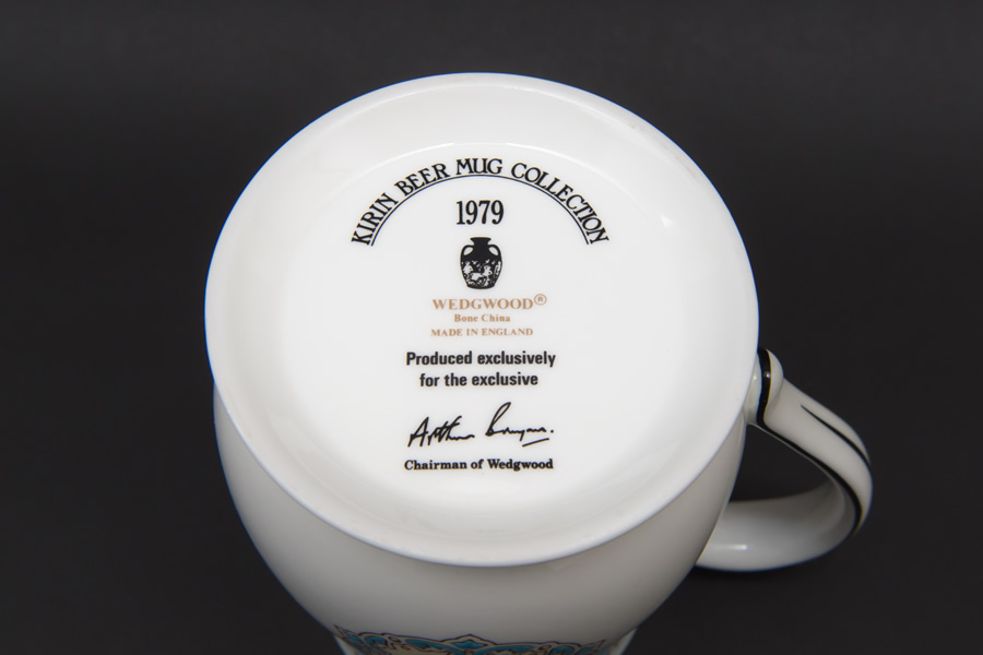 キリンビアマグコレクション(1979年)ウェッジウッド(フロレンティーンターコイズ)