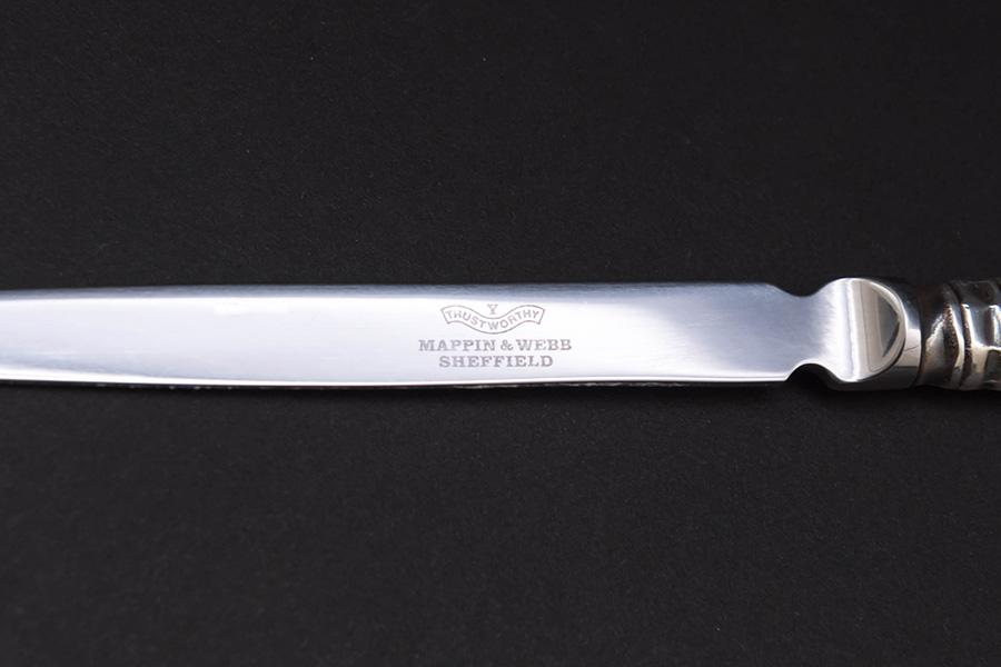 マッピン&ウェッブ キングスパターン ペーパーナイフ