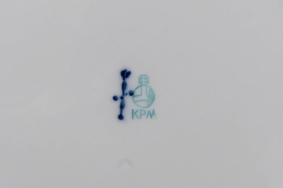 KPM クアランド 19cmプレート