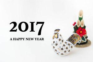 新年あけましておめでとうございます(2017年)