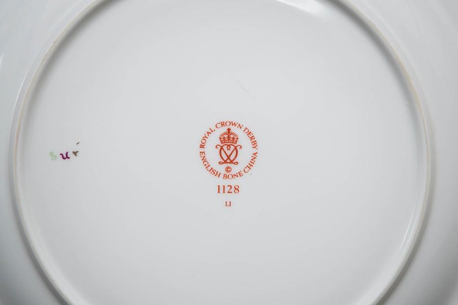 ロイヤル・クラウン・ダービー オールドイマリ 27cmプレート