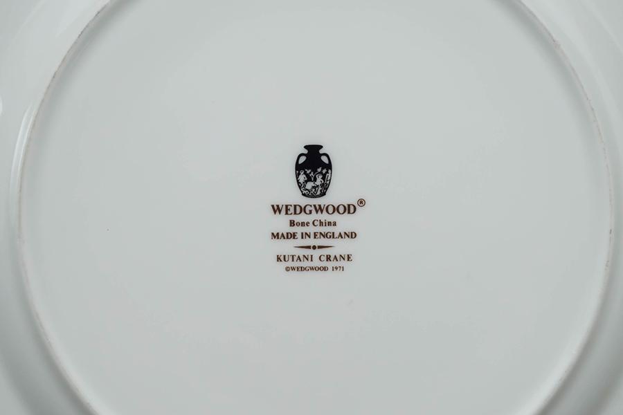 ウェッジウッド クタニクレーン 27cmプレート