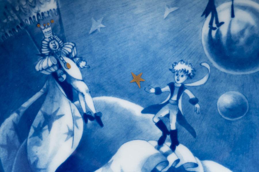 マイセン 童話ミニプレート『The little prince(星の王子様)』