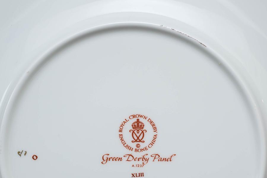 ロイヤル・クラウン・ダービー グリーンダービーパネル 27cmプレート