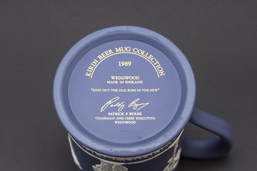 キリンビアマグコレクション(1989年)ウェッジウッド (ジャスパー)