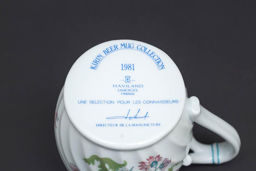 キリンビヤマグコレクション(1981年)アビランド(ピボワンヌ)