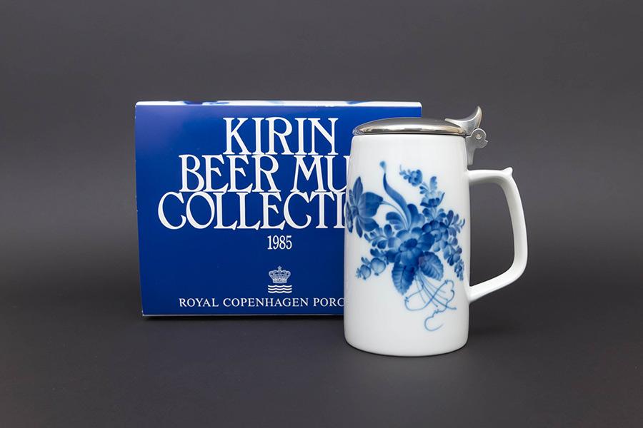 キリンビアマグコレクション(1985年)ロイヤル・コペンハーゲン(ブルーフラワーカーブ)