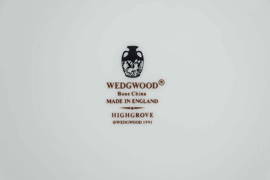 ウェッジウッド ハイグローブ 20cmプレート