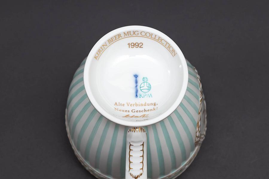 キリンビアマグコレクション(1992年) KPM