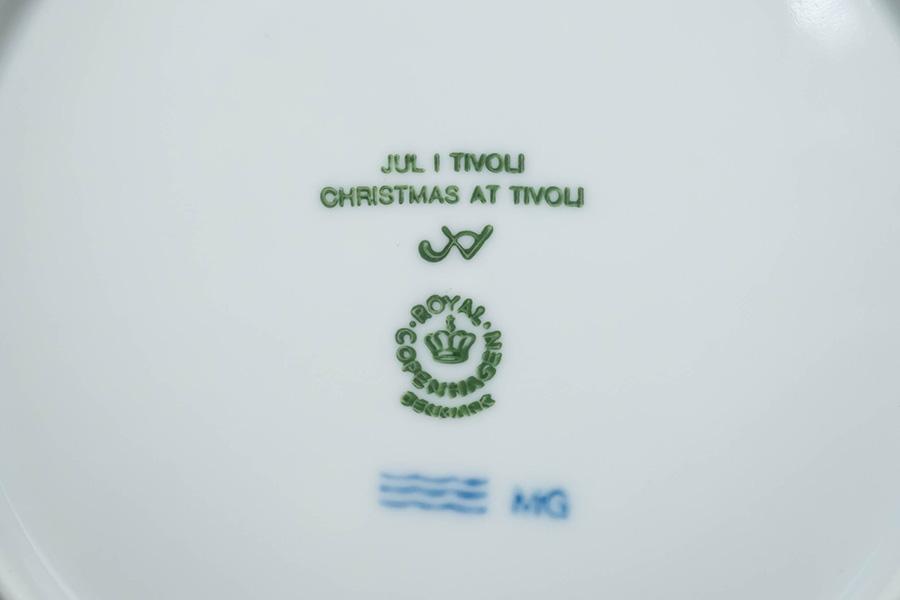 ロイヤル・コペンハーゲン イヤープレート(1990年)『Christmas at tivoli(チボリのクリスマス)』