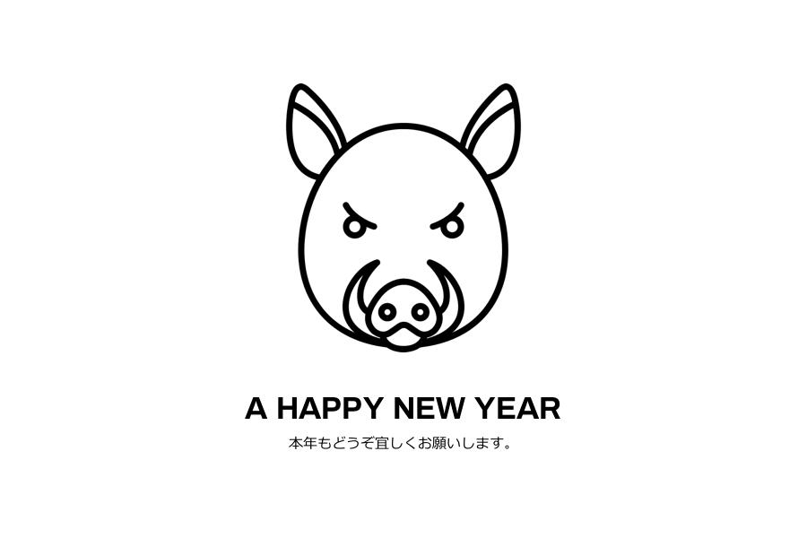 新年あけましておめでとうございます(2019年)
