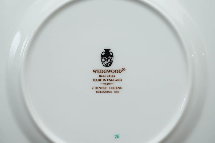 ウェッジウッド チャイニーズレジェンド 17cmプレート