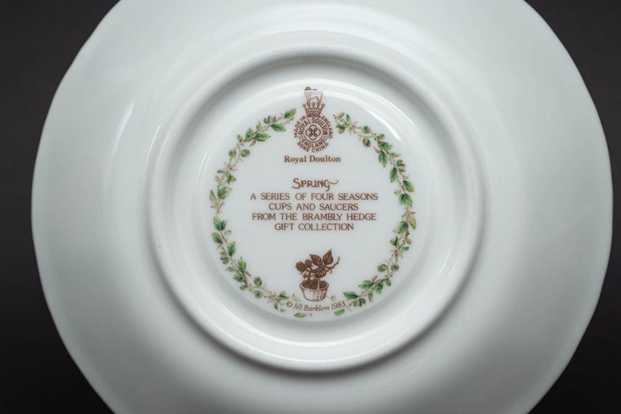 ロイヤル・ドルトン ブランブリーヘッジ フォーシーズン(スプリング) ティーカップ&ソーサー