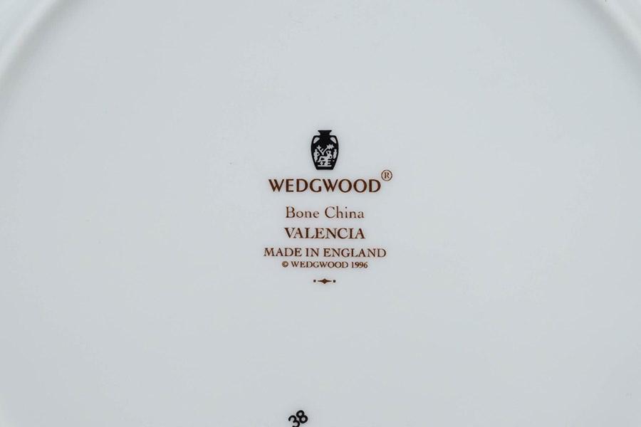 ウェッジウッド ヴァレンシア 20cmプレート