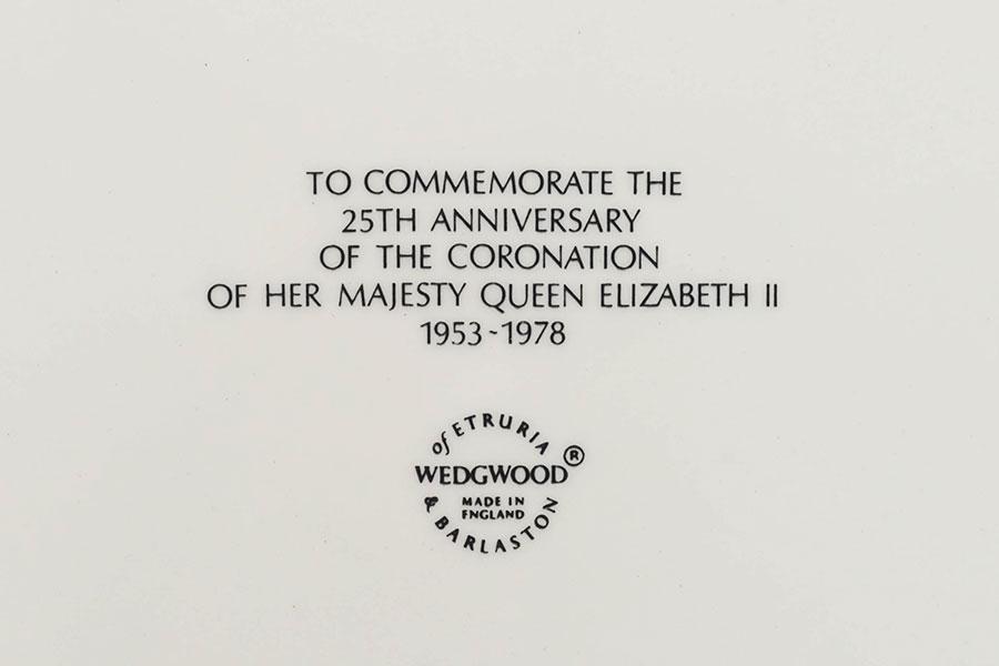 ウェッジウッド エリザベス女王戴冠25周年記念プレート