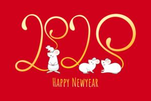 新年あけましておめでとうございます(2020年)
