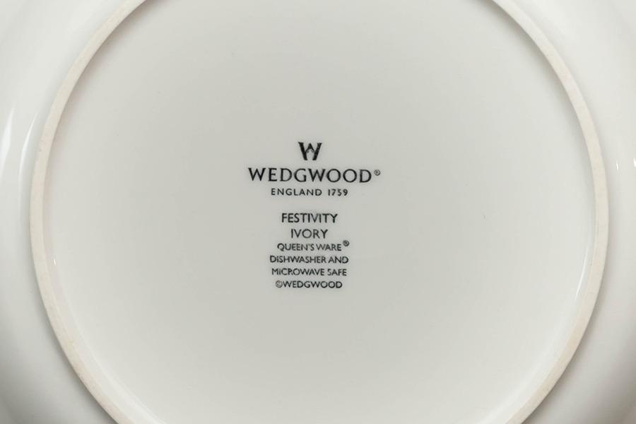ウェッジウッド フェスティビティ スーププレート