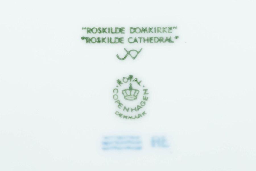 ロイヤル・コペンハーゲン イヤープレート(1997年)『Roskilde Cathedral(ロスキレ大聖堂)』
