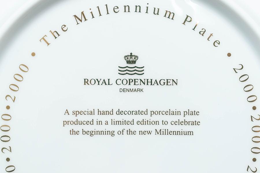 ロイヤル・コペンハーゲン ミレニアムプレート(2000年)