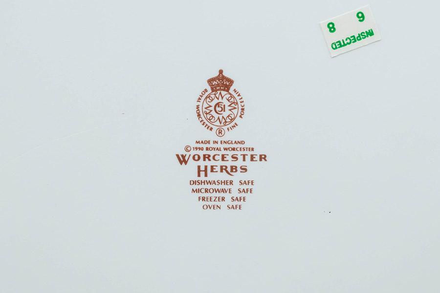 ロイヤル・ウースター ウースターハーブ(ローズマリー) 23cmキッシュプレート
