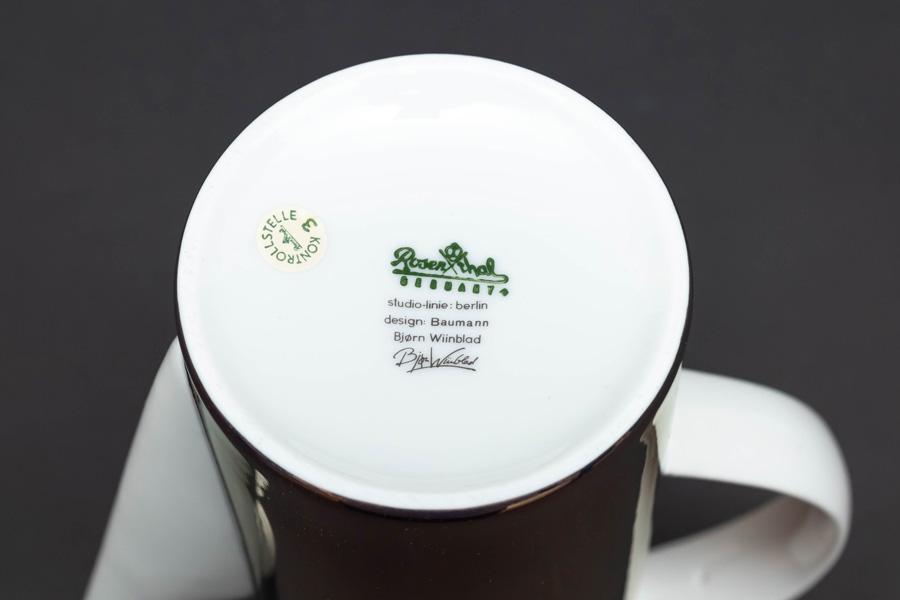 ローゼンタール ベルリン(ヒルトン) コーヒーポット