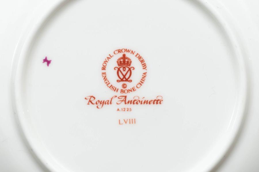 ロイヤル・クラウン・ダービー ロイヤルアントワネット 16cmプレート
