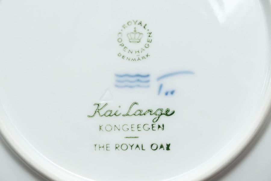 ロイヤル・コペンハーゲン イヤープレート(1967年)『The Royal Oak(ロイヤルオーク)』