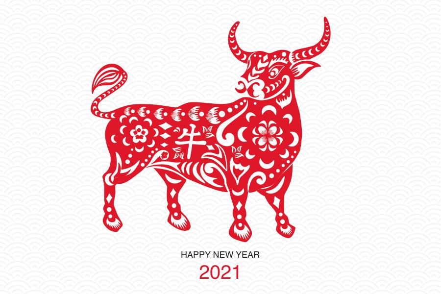 新年あけましておめでとうございます(2021年)